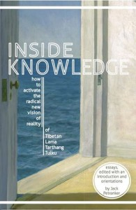 Inside Knowledge Book Cover Image